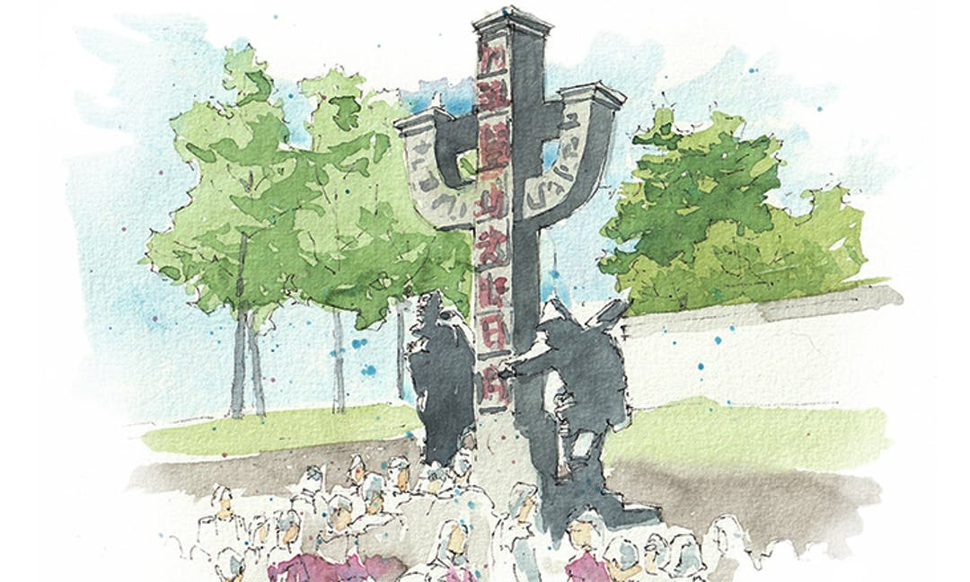 A painting of the Memorial Square sculpture and a small gathering of people at it's bottom. The background shows green trees and the Dr. Sun Yat-Sen Garden.