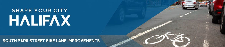 Shape Your City Halifax: South Park Street Bike Lane Improvements