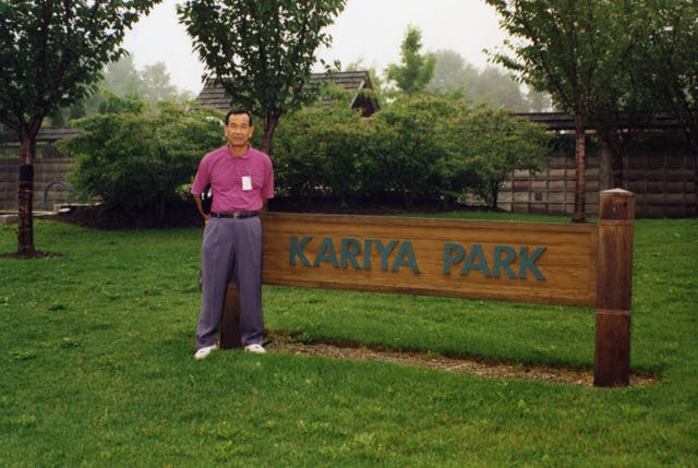 1998 Kariya Mississauga Cultural Exchange Ml Mc0899
